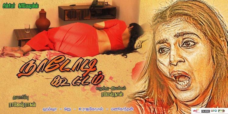 Nadodi Koottam Movie Spicy Hot Poster