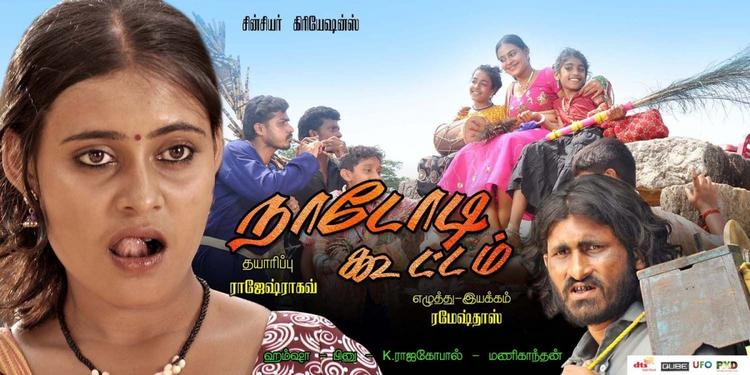 Nadodi Koottam Tamil Movie Latest Poster