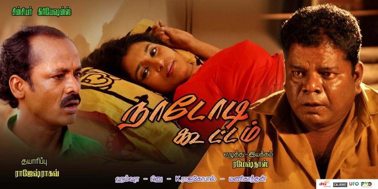 Nadodi Koottam Tamil Movie Latest Wallpaper