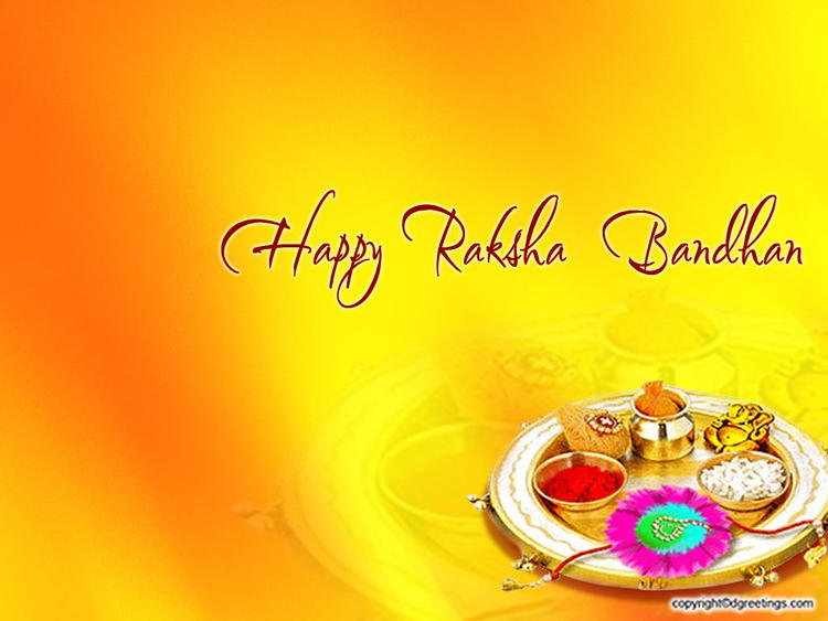 Raksha Bandhan With Aarati Photo