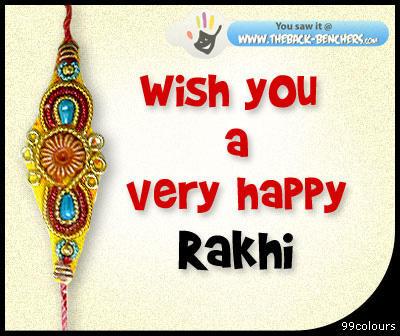 Raksha Bandhan Wishing Card