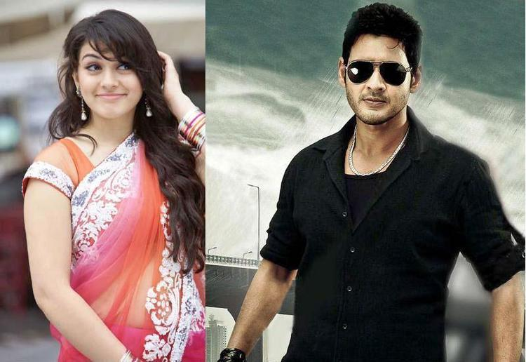 Hansika Motwani and Mahesh Babu Still