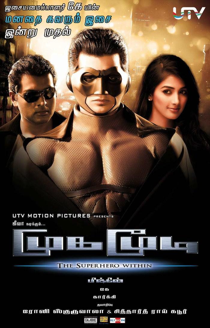 Mugamoodi Movie Latest Poster