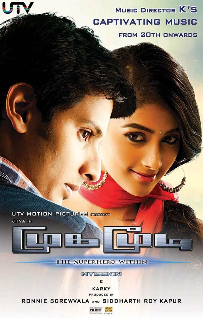 Pooja Hegde and Jeeva Mugamoodi Movie Romantic Look Poster