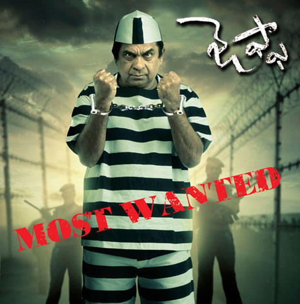 Brahmanandam Jaffa Movie Angry Look Poster