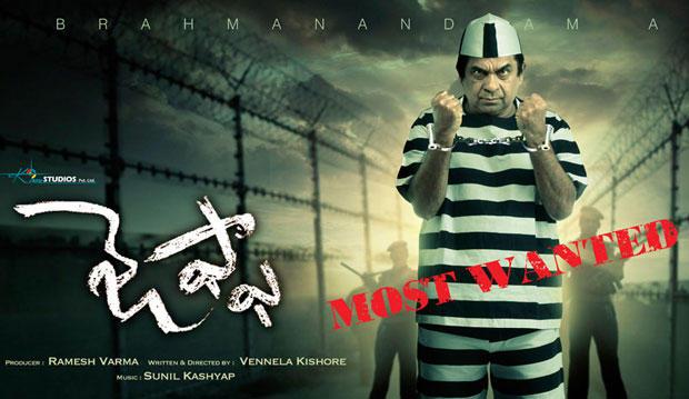 Brahmanandam Jaffa Movie Latest Poster