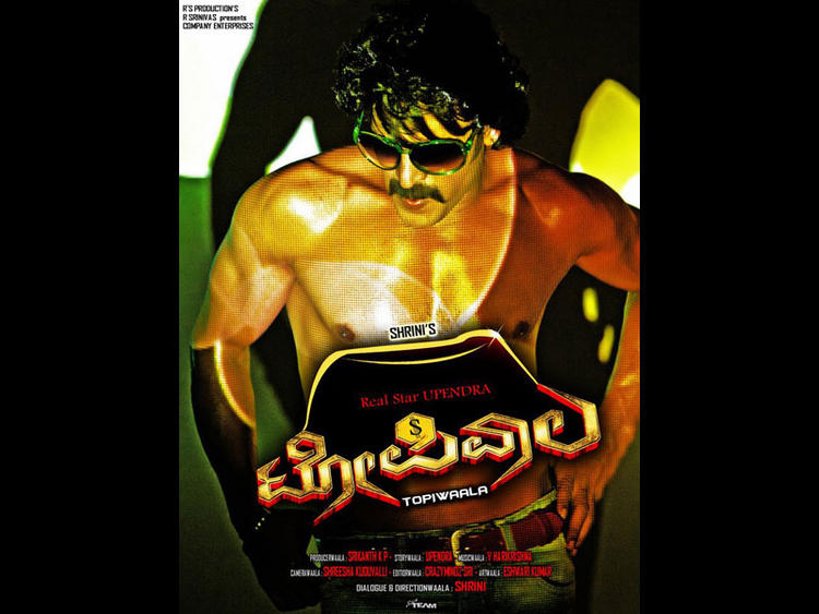 Upendra 2 Movie Posters Real Star Upendra in T...