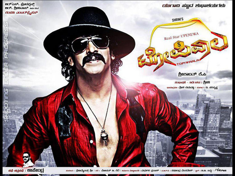 Real Star Upendra in Topiwala First Look Wallpaper