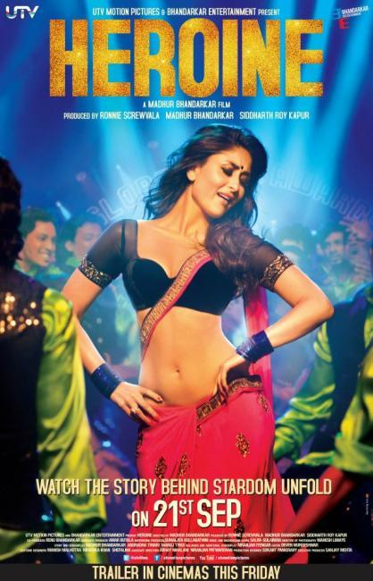 Kareena Kapoor's Heroine Movie Sexiest First Look Poster