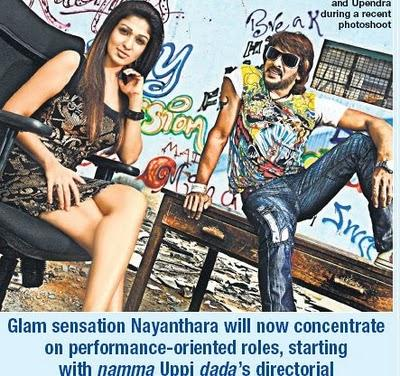 Upendra and Nayanthara Cute Sexy Still In Super Movie