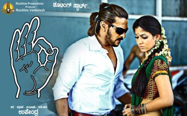 Upendra and Nayanthara Sexy Still In Super Movie