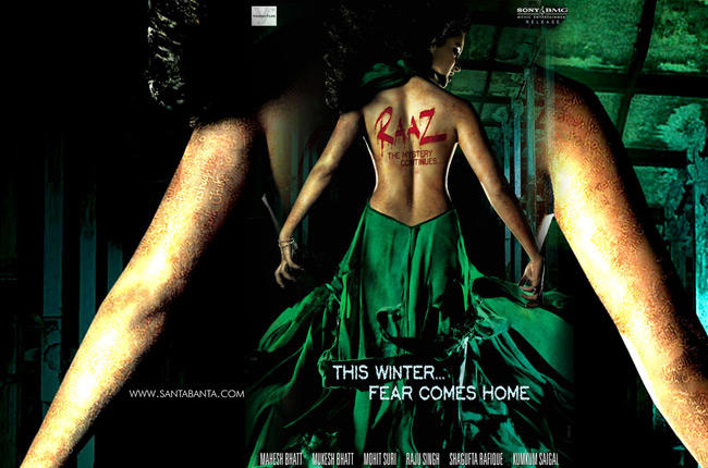 Raaz The Mystery Continues Movie Kangana Ranaut Latest Hot Still