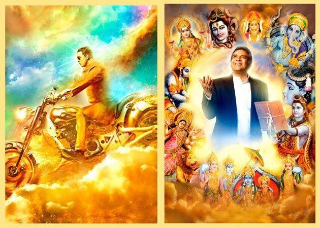 Paresh Rawal and Akshay Kumar Latest Poster In OMG
