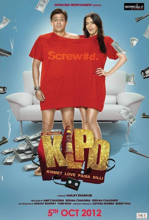 First Look Poster of Mallika Sherawat and Vivek Oberoi In KLPD