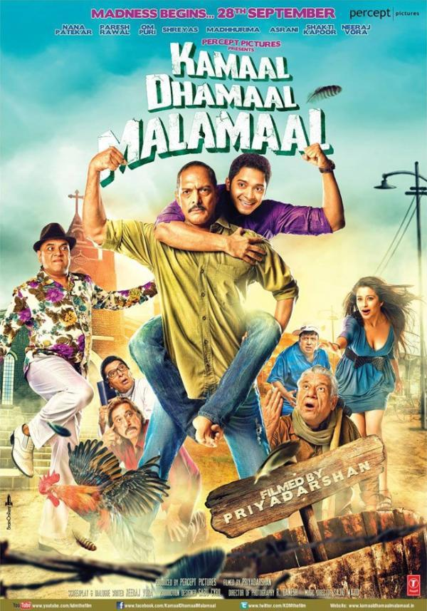 First Look of Kamaal Dhamaal Malamaal Hindi Comedy Movie