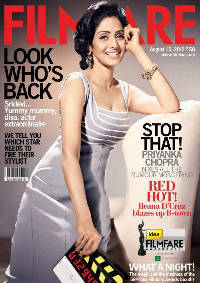 Sridevi On The Latest Cover of Filmfare August 2012