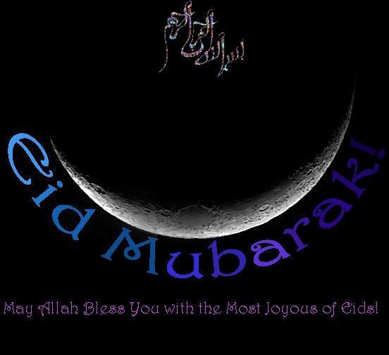 Beautiful Poster Of Happy Eid