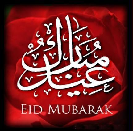 Eid Al-Fitr Kareem