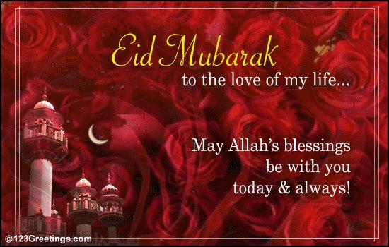 Happy Eid Greeting Card