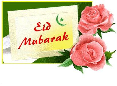 Happy Eid Latest Greeting Card