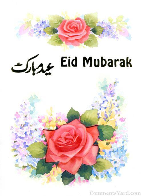 Latest Poster Of Eid Mubarak