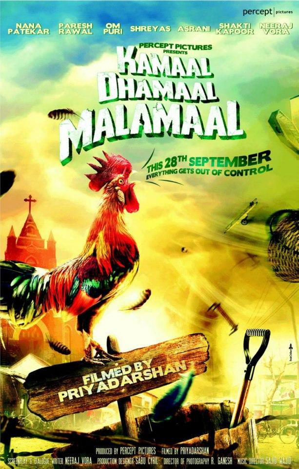 Bollywood Comedy Film Kamaal Dhamaal Malamaal Movie Posters