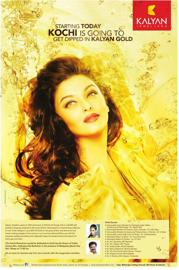 Aishwarya Rai Bachchan's New Kalyan Jewellers Ad