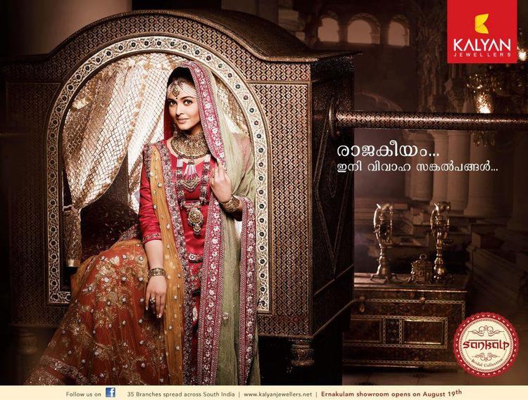 Aishwarya Rai Bachchans New Print Ad For Kalyan Jewellers