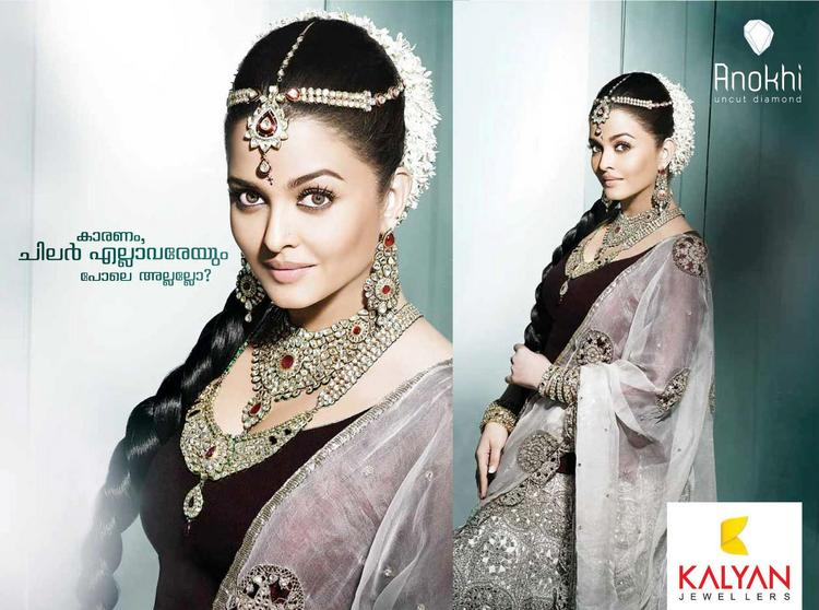 Another Poster of  Aishwarya Rai For Kalyan Jewellers