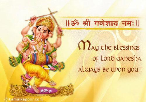 Ganesh Festival Latset Poster