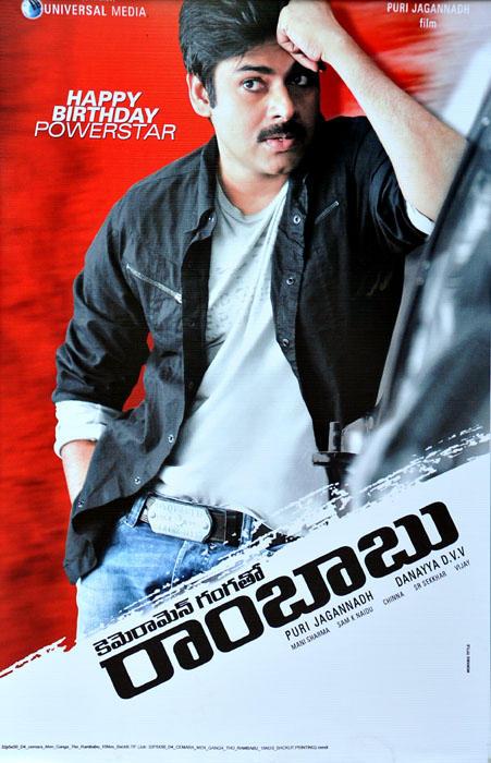 Cameraman Ganga Tho Rambabu Movie Pawan Kalyan Latest Poster