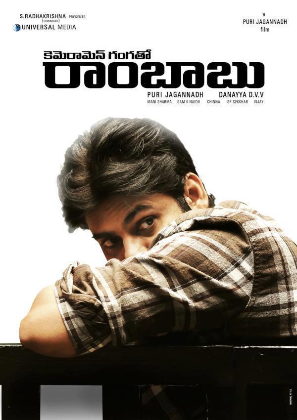 Pawan Kalyan Cameraman Ganga Tho Rambabu Movie Exclusive Poster