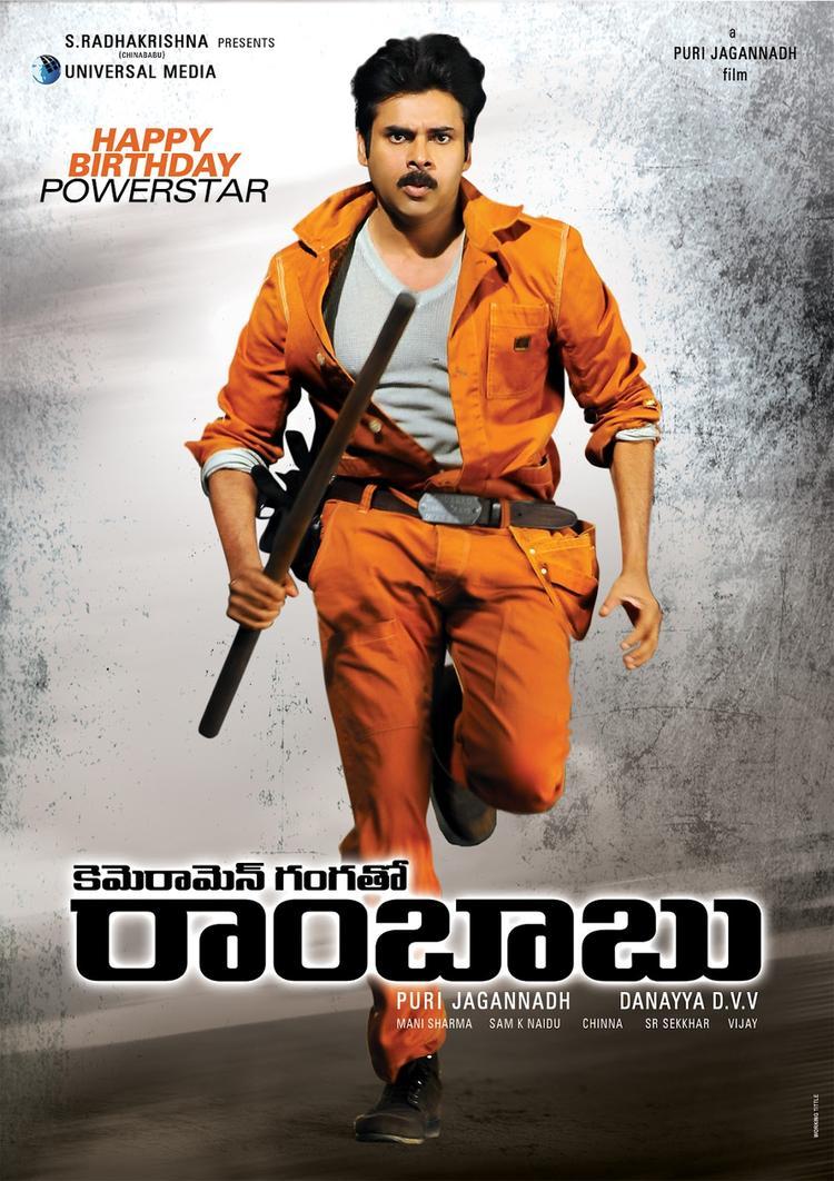 Pawan Kalyan Movie CMGR First Look Poster