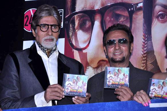 Amitabh and Gulshan Launched The Music Of His Upcoming Bhojpuri Film Ganga Devi