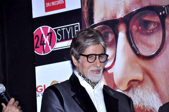Amitabh Bachchan Unveil of Ganga Devi Bhojpuri Movie Music Launch Event