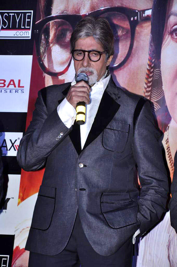 Amitabh Spoke About The Movie and The Music During The Ganga Devi Movie Music Launch Event