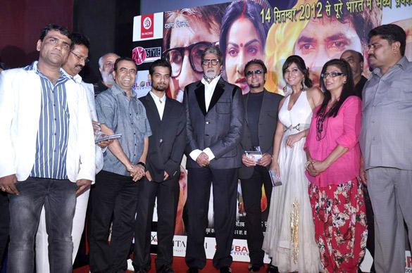 Cast Crew at Ganga Devi Bhojpuri Movie Music Launch Event