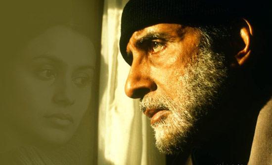 Amitabh Bachchan Played A Teacher in Black