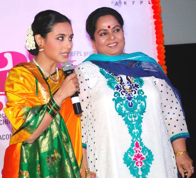 Rani Mukherjee Speaks During At First Look Launch Of New Movie Aiyyaa
