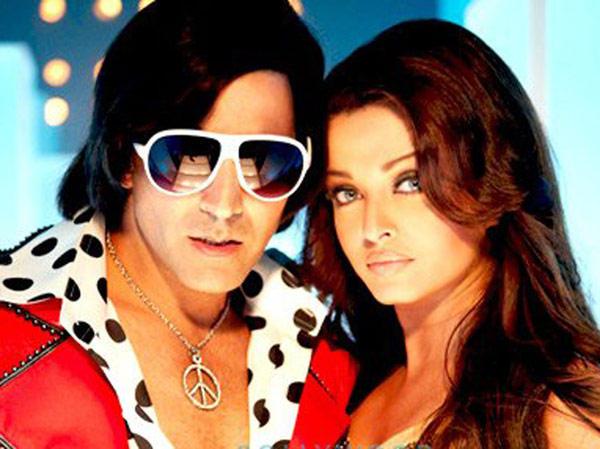 Akshay Kumar and Aishwarya Rai In Action Replayy