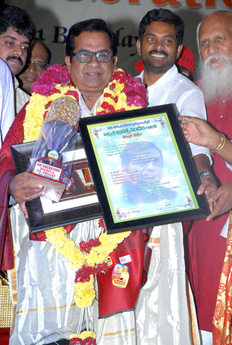 Brahmanandam On Teachers Day Celebrations at Sri Nagarjuna Degree and PG Colleges
