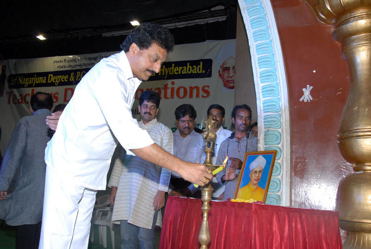 Teachers Day Celebrations at Sri Nagarjuna Degree and PG Colleges
