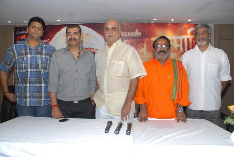 Celebs at Shirdi Sai Movie Press Meet