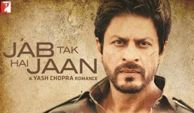 Jab Tak Hai Jaan Movie Shahrukh Khan First Look Poster