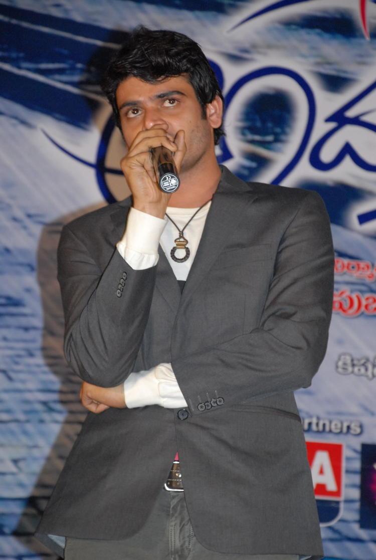 Anuj Ram Speaks During Ade Prema Audio Launch Event