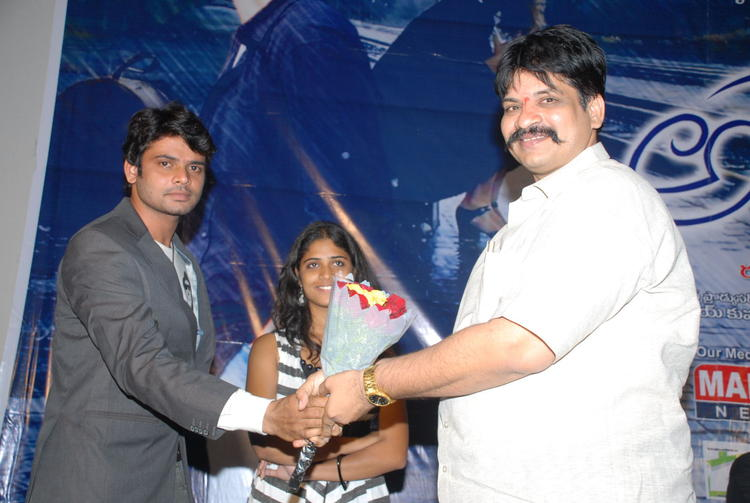 Samatha and Anuj Ram Welcome Pic at Ade Prema Audio Launch Event