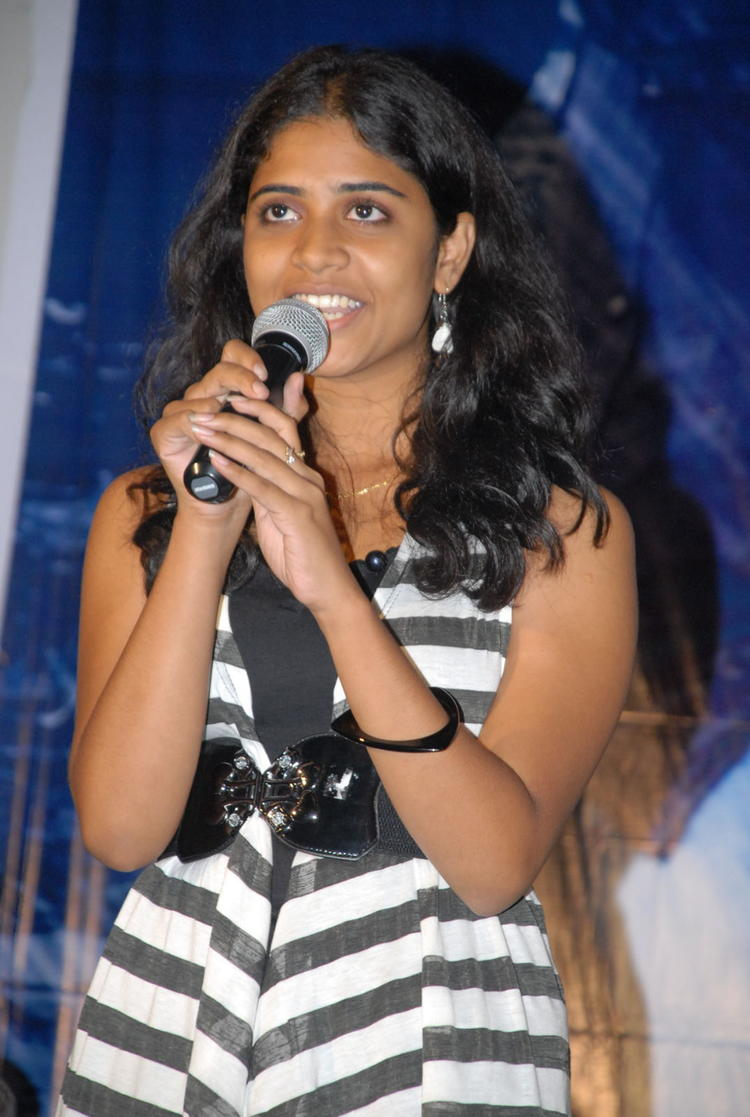 Samatha Speaks During Ade Prema Audio Launch Event