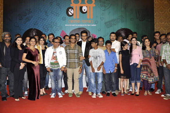 Riteish Deshmukh Launches Marathi Film Balak Palak