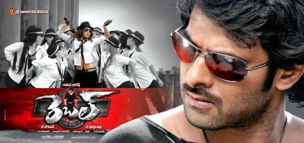 Prabhas Stylist Look Rebel Movie Wallpaper
