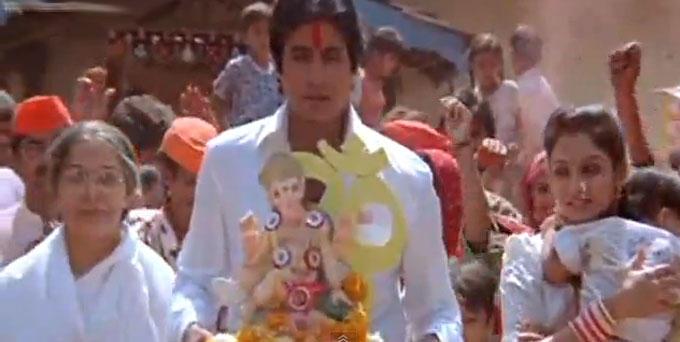 Amitabh Bachchan Ganpanti Bappa Morya Song Pic In Agneepath